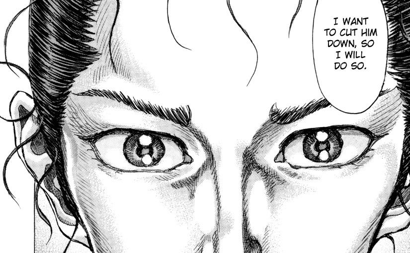 Shirigui DEATH FRENZY